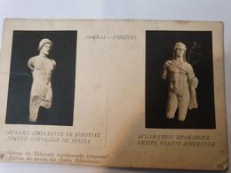 CPA  GRECE GREECE ATHENES APOLLON HERCULE - Grèce