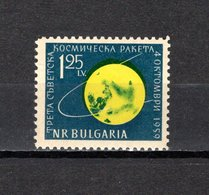 Bulgaria   1960  .-  Y&T  Nº   1005    ** - Bulgaria