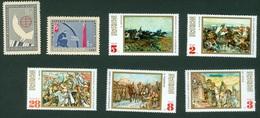 Bulgaria 1971 - Painting Art War Fight  Michel 2075 - 2079 1715 1716 Opera - Bulgaria