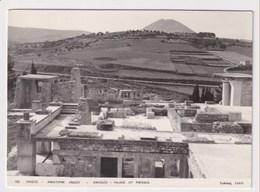 GREECE - AK 370172 Knossos - Palace Of Knossos - Grèce