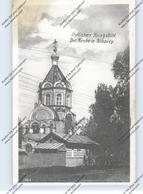 LIETUVA / LITAUEN - KYBARTAI / KIBARTY, Die Kirche, 1916, Feldpost, Eckfleck - Litauen