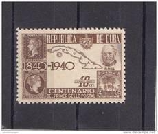 Cuba Nº A32 - Airmail