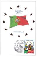 EUROPA UNITA PORTOGALLO FDC   1993 MAXIMUM POST CARD (GENN200133) - Comunità Europea