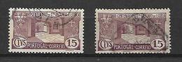 Portugal, 1931 - Usado