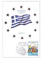EUROPA UNITA GRECIA FDC   1993 MAXIMUM POST CARD (GENN200136) - Comunità Europea