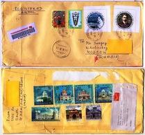 Registered Letter From India To Russia 2019 Mahatma Gandhi - Mahatma Gandhi