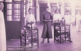 China , 00-10s ; Singing Girls Selecting Shoes At Shop - China