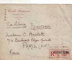 4 MN  Jolie Lettre De Chine Vers Paris Via La Sibérie - 1912-1949 République