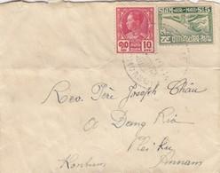 LETTRE SIAM. 1934. POUR INDOCHINE. DANG-RIA, PLEI-KU, ANNAM - Siam