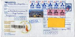 Registered Letter  From Kazakhstan  To Russia 2019 Future Energy Sport Ice Hockey - Wissenschaften