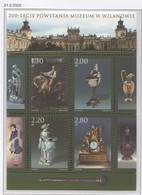 Poland 2005 Mi 4191-94 National Museum In Wilanow, Paintings, Building, Art, Architecture Sheet MNH** - Ongebruikt