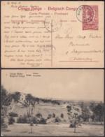 Congo Belge 1913 - Entier Postal 10 C En Carte Postale Nr. 1 - Vue:  BOMA - Plateau......(DD) DC6136 - Interi Postali