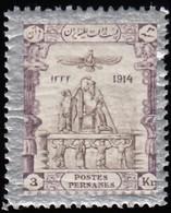 IRAN - Scott #572 King Darius, Farvajar Overhead / Mint H Stamp - Iran