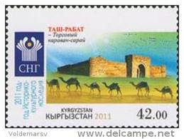 Kyrgyzstan 2011 Mih. 676 Commonwealth Of Independent States MNH ** - Kyrgyzstan