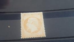 LOT 486241 TIMBRE DE FRANCE  NEUF** LUXE  N°23 VALEUR 3000 EUR0S - 1862 Napoléon III