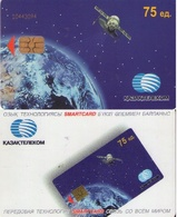 TARJETA TELEFONICA DE KAZAJSTAN (550) - Kazachstan
