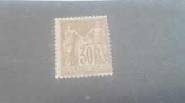 LOT 486278 TIMBRE DE FRANCE NEUF* N°80 VALEUR 120 EUROS - 1876-1898 Sage (Type II)