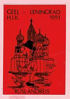 Sticker - GEEL - LENINGRAD - H.I.K. 1991 - RUSLANDREIS - Stickers