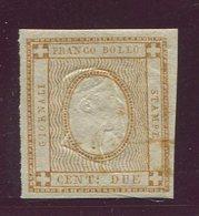 1862-ITALIAA-2  C.BISTRO-RARE STAMP-MNH -SIGNED-LUXE !! - 1861-78 Victor Emmanuel II.