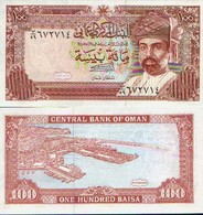 Billet Oman 100 Baisa - Oman