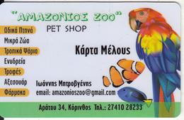 GREECE - Parrot, Amazonios ZOO Pet Shop, Member Card, Unused - Perroquets