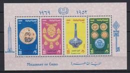 EG563 – EGYPTE – EGYPT – 1969 – BLOCKS – CAIRO MILLENARY - SG # MS-1027 MNH 26,50 € - Blokken & Velletjes