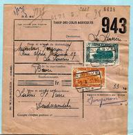Landbouwcolli Laiterie St Pierre Denderwindeke, Spoorwegafst. NINOVE 05/01/1951 - Ferrovie