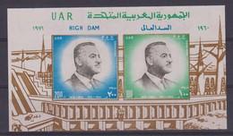 EG564 – EGYPTE – EGYPT – 1971 – BLOCKS - INAUGURATION OF THE ASWAN HIGH DAM - SG # MS-1092 MNH 21 € - Blokken & Velletjes