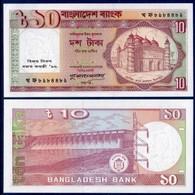 Billet Bangladesh 10 Taka - Bangladesh