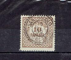 CRETE - BUREAU FRANCAIS A L'ETRANGER - MARCOPHILIE - TP N°3 - OB - SAN NICOLO 16 MAI 1899 - CLAIR - RARE - Kreta (1902-1903)