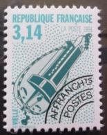 FRANCE Préoblitéré N°219 Neuf ** - 1989-....