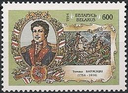 BELARUS - 200th ANNIVERSARY OF THE KOSCIUSZKO UPRISING: TOMASZ WAWRZECKI 1995 - MNH - Bielorrusia