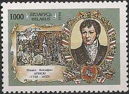 BELARUS - 200th ANNIVERSARY OF THE KOSCIUSZKO UPRISING: MICHAT KLEOFAS OGINSKI 1995 - MNH - Bielorrusia