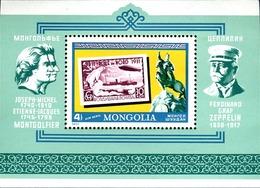 Mongolie Mongolia 1977 Sheet Zeppelin Polar Flight Stamp On Stamp USSR 1931 - Zeppelines