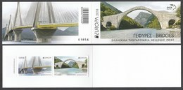 """Greece 2018 Europa Cept """"Bridges"""" 2-Side Perforated Set MNH (Inside The Booklet) - Nuevos"""