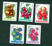 Bulgaria 1984 - Fruit Food Rowan Strawberry Cherry Raspberry Blackberry  Michel 3260 - 3264 - Bulgaria