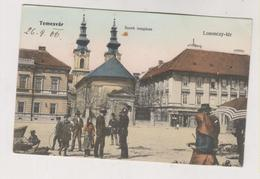 ROMANIA TEMESVAR  Postcard - Roumanie