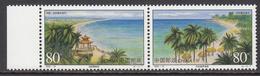 2000  China Beaches Tourism Pair MNH - Nuovi