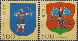 BELARUS - COMPLETE SET COAT OF ARMS (TUROV, NOVOGRUDOK) 2006 - MNH - Bielorrusia
