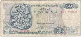 Grecia - Greece 50 Dracmas 8-12-1978 Pk 199 A Ref 932-2 - Grecia