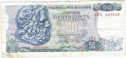 Grecia - Greece 50 Dracmas 8-12-1978 Pk 199 A Ref 932-3 - Grecia