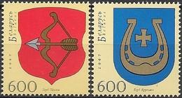 BELARUS - COMPLETE SET COAT OF ARMS (KRUGLOE, PINSK) 2007 - MNH - Bielorrusia