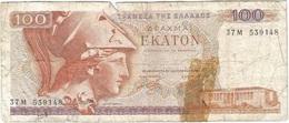 Grecia - Greece 100 Dracmas 8-12-1978 Pk 200 B Con L En Reverso Abajo A Derecha Ref 3891-5 - Grecia