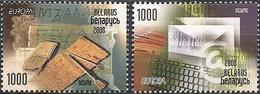 BELARUS - COMPLETE SET EUROPA CEPT ISSUE: LETTER 2008 - MNH - 2008