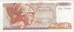 Grecia - Greece 100 Dracmas 8-12-1978 Pk 200 B Con L En Reverso Abajo A Derecha Ref 3891-3 - Grecia