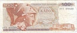 Grecia - Greece 100 Dracmas 8-12-1978 Pk 200 B Con L En Reverso Abajo A Derecha Ref 3891-4 - Grecia