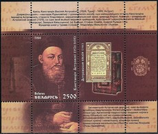 BELARUS - SS PRINCE KONSTANTIN OSTROZHSKY (1526-1608), 400th DEATH ANNIVERSARY 2008 - MNH - Bielorrusia