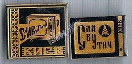 USSR / Badges / Soviet Union / UKRAINE. TVs Slavutich. Radio TV Factory Kiev. - Marques