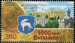 BELARUS - VOLKOVYSK, 1000th ANNIVERSARY 2005 - MNH - Bielorrusia