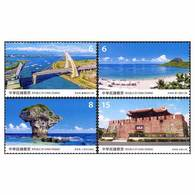 2020 Taiwan Scenery -Pingtung Stamps Bridge Ship National Park Island Rock Relic - Monumenti
